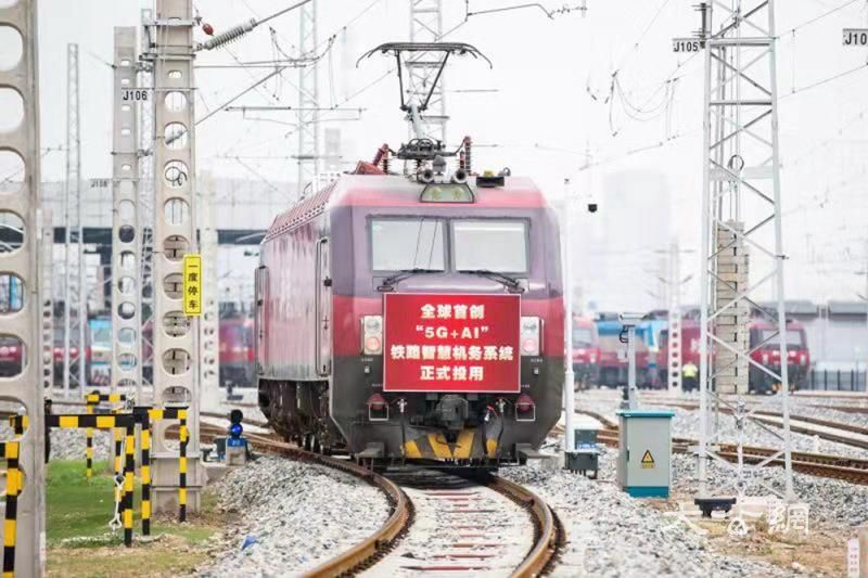 """5G+AI""铁路机务系统西安上线"