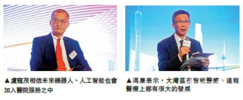 深圳智能医疗发展领先香港