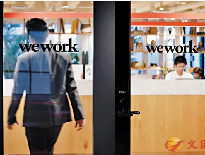 软银计划向WeWork注资50亿美元