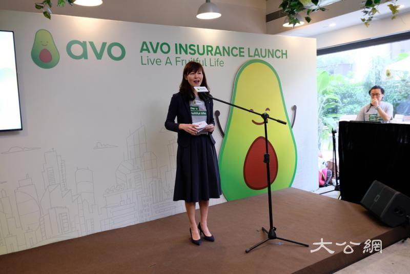 AVO推全港首隻电子钱包盗窃保险产品