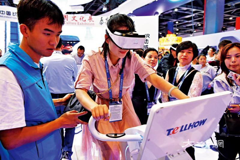 南昌世界VR大会签约723亿
