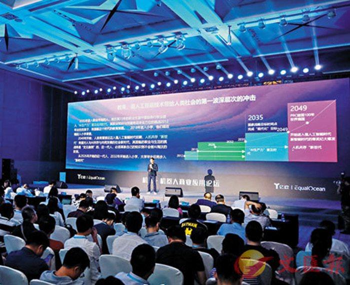 深圳企业雷达技术被广泛使用于机器人