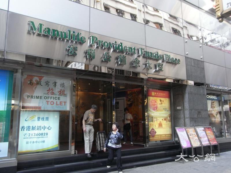 宏利香港业务佳 季赚15亿增28%