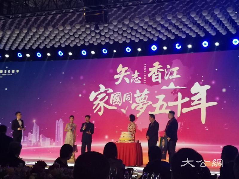 香江国际50载耕耘 捐资助学回馈社会
