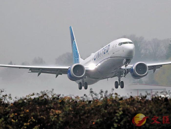 早已知晓737 MAX缺陷致命 美国政府未尽监管责任