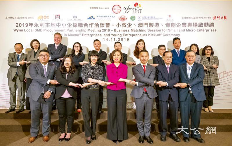 建水晶莲宫 打造世界旅遊休閒中心
