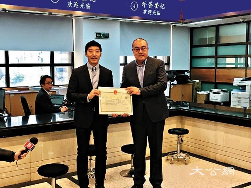 上海颁出首张外商投资企业营业执照