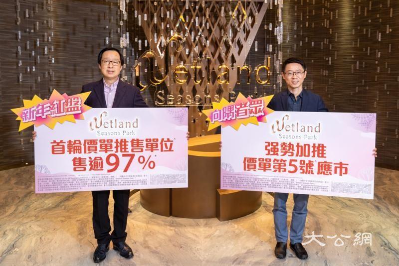 Wetland加价加推89伙 一房374万入场