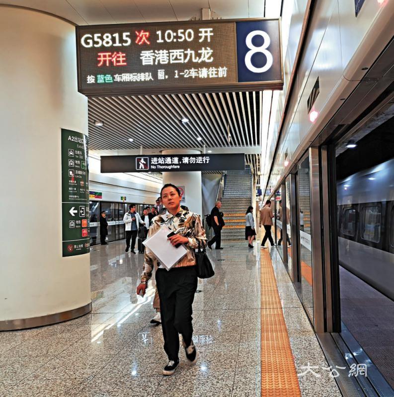 """广深港5G高铁 双重""""极速""""体验"""