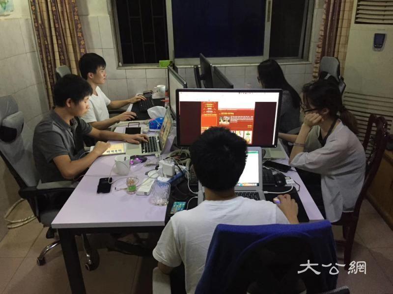 感叹中国机会多 回国投身创业潮