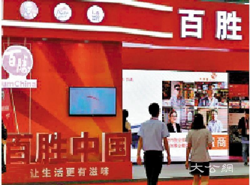 百胜中国最快今年在港第二上市