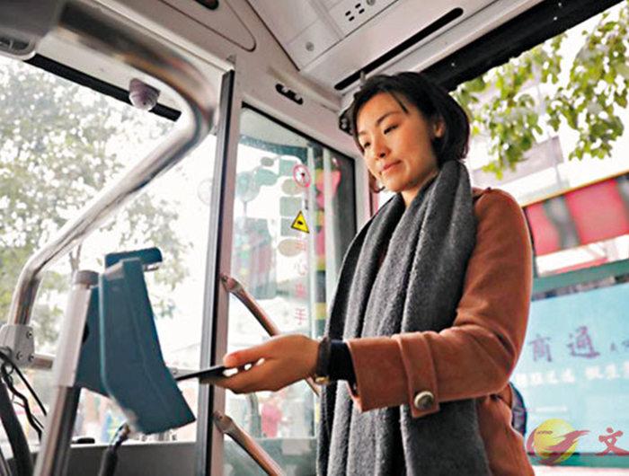 港版支付宝 可搭广州公交巴士
