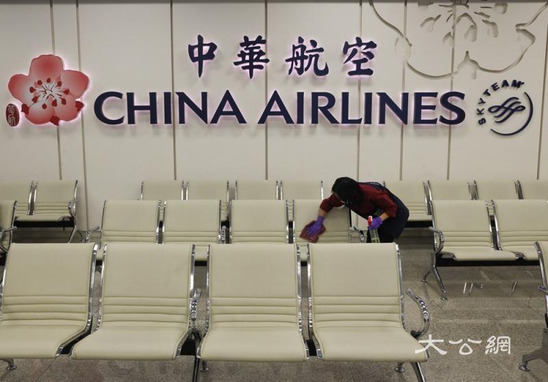 疫情重创台旅业 航空酒店餐饮受挫