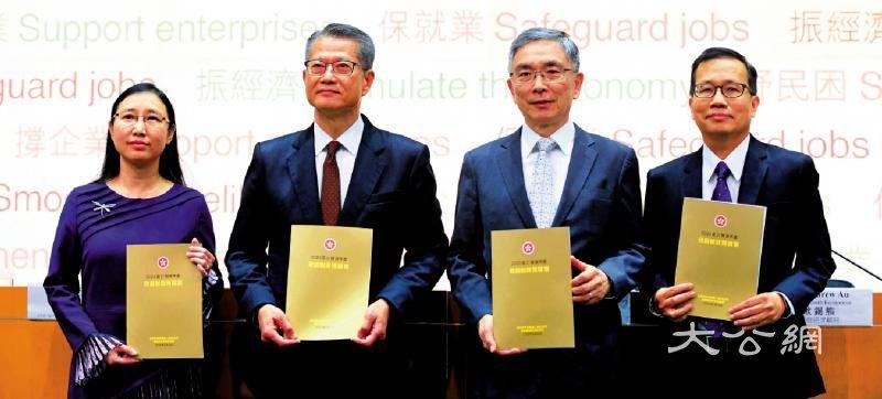 香港新一份财政预算案出炉 1200亿利民纾困