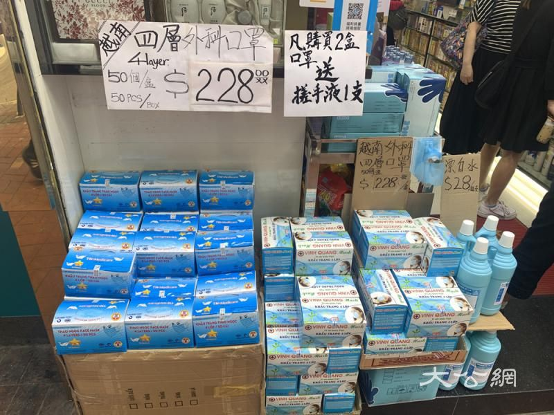 香港口罩价格再降 药房送搓手液促销