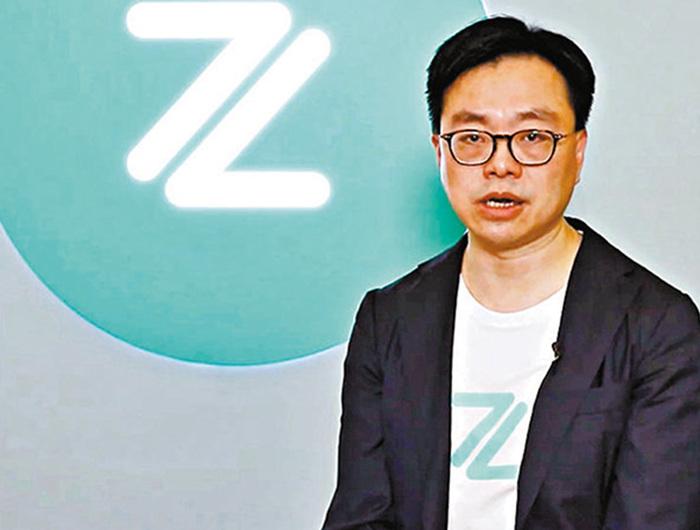 香港首家虚拟银行提供服务 首推1厘活期利息