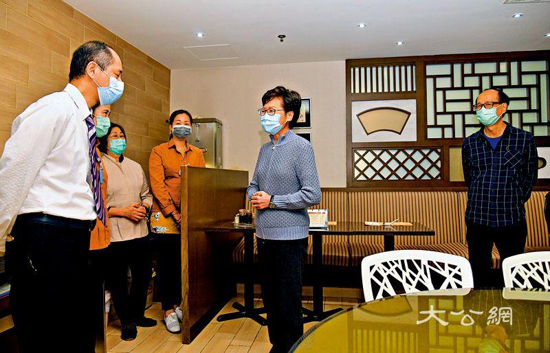 香港特首:将启动第二轮抗疫基金