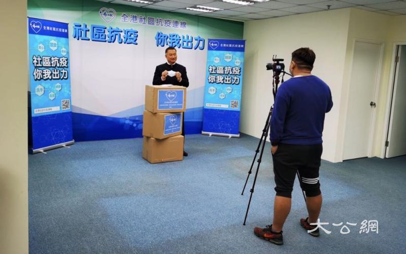 深圳捐50万个儿童口罩予香港