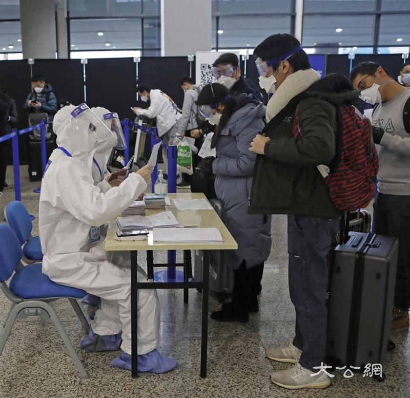 内地国际客运航班降幅近九成