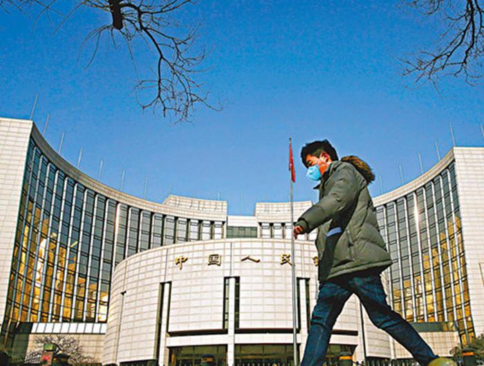 中国外储缩水幅度3年最大