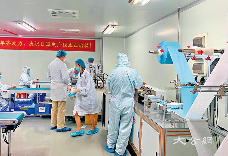 疫下拚胆识 四港青湾区建口罩厂