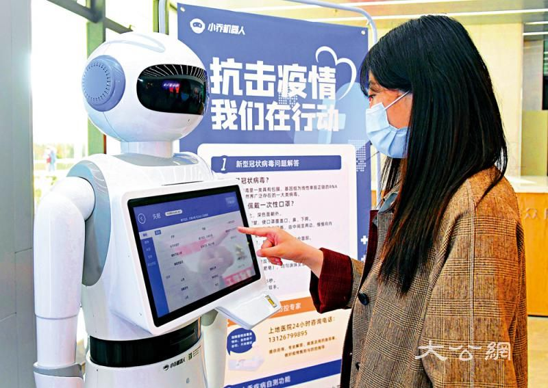 AI成为抗疫神器