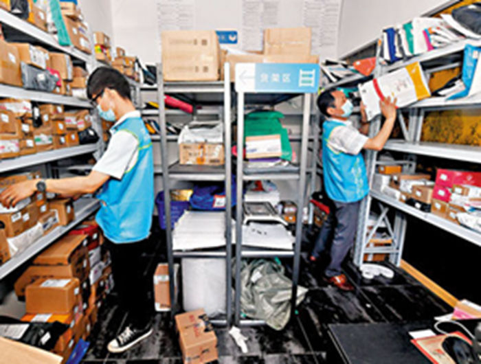 财新中国服务业PMI十年新高