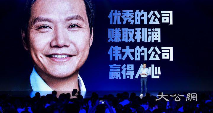 小米集團成立十周年:嚴守「技術、效率和創新」三大核心價值:首推智能工廠 引爆智能製造市場