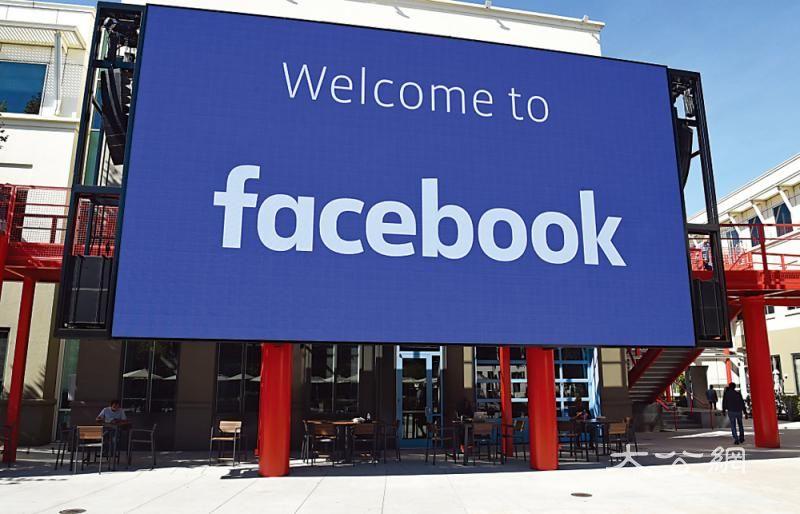 新iOS影响广告收入 Fb跌2%