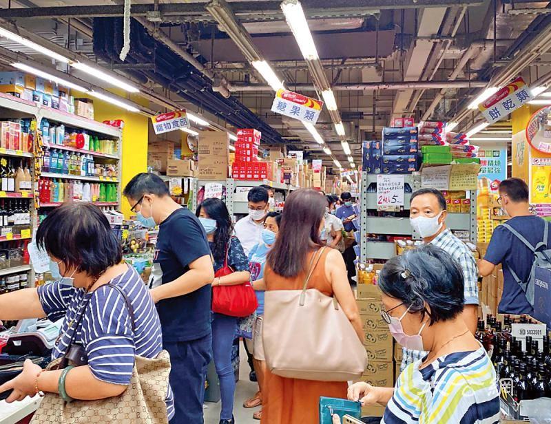 零售业疫市奇葩 杂货股中求