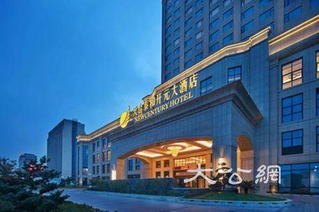 开元酒店中期业绩:上半年营收5.44亿元 签约及开业酒店数量突破500家