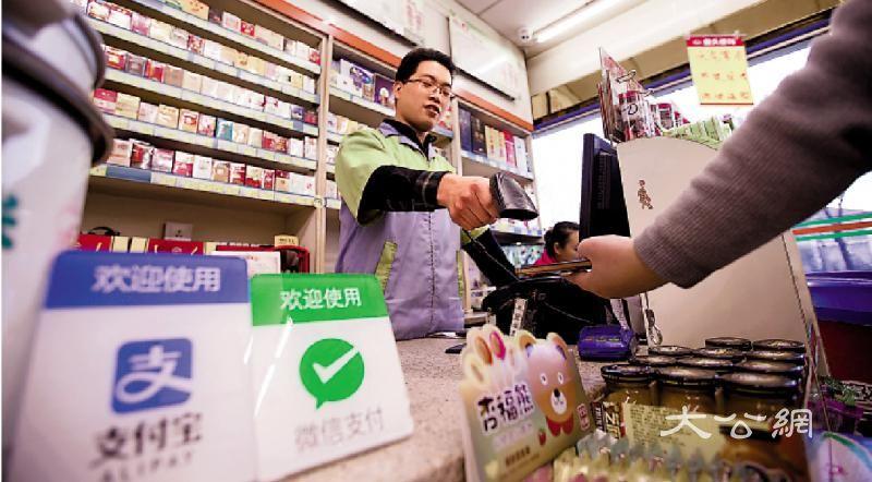 数字人民币试水 深圳抽签派发1000万红包促消费