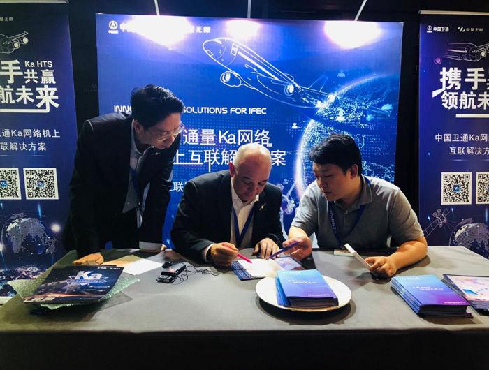 中国卫通:优化投资者交流平台 打造高效沟通渠道