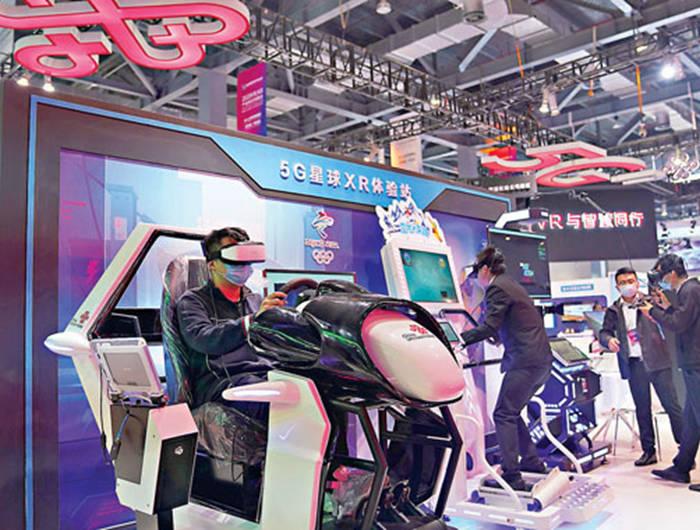 刘鹤:推进VR产业高质量发展