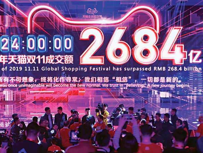 天猫双11启动 2600个海外品牌首亮相
