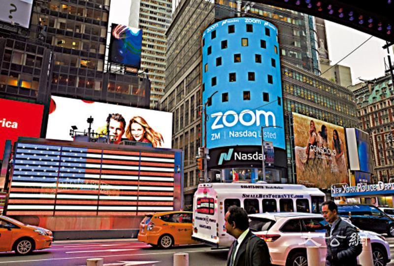 竞争趋激烈Zoom辉煌难再现