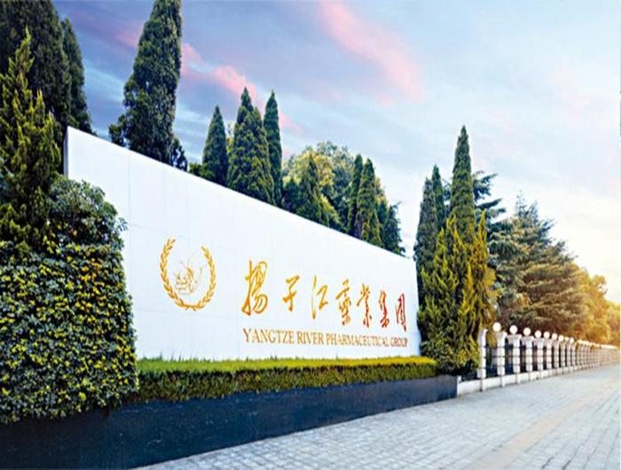 扬子江药业涉垄断协议 遭罚7.64亿