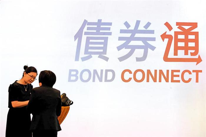外资持仓增 中国债市国际化提速