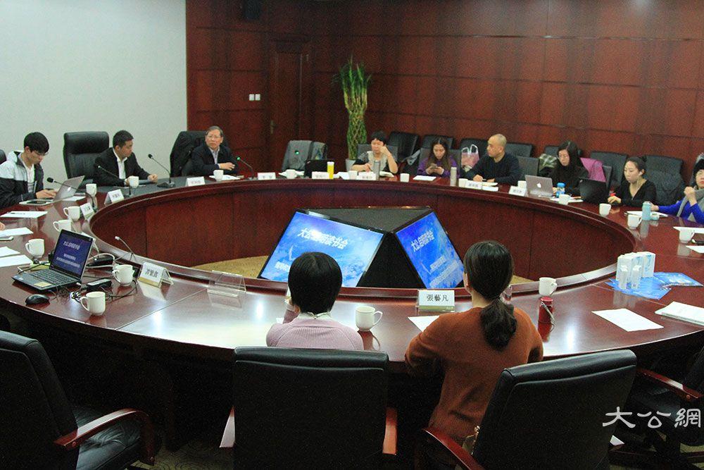 大公·启明读书会在京举行  探讨科学创新推动社会高效发展