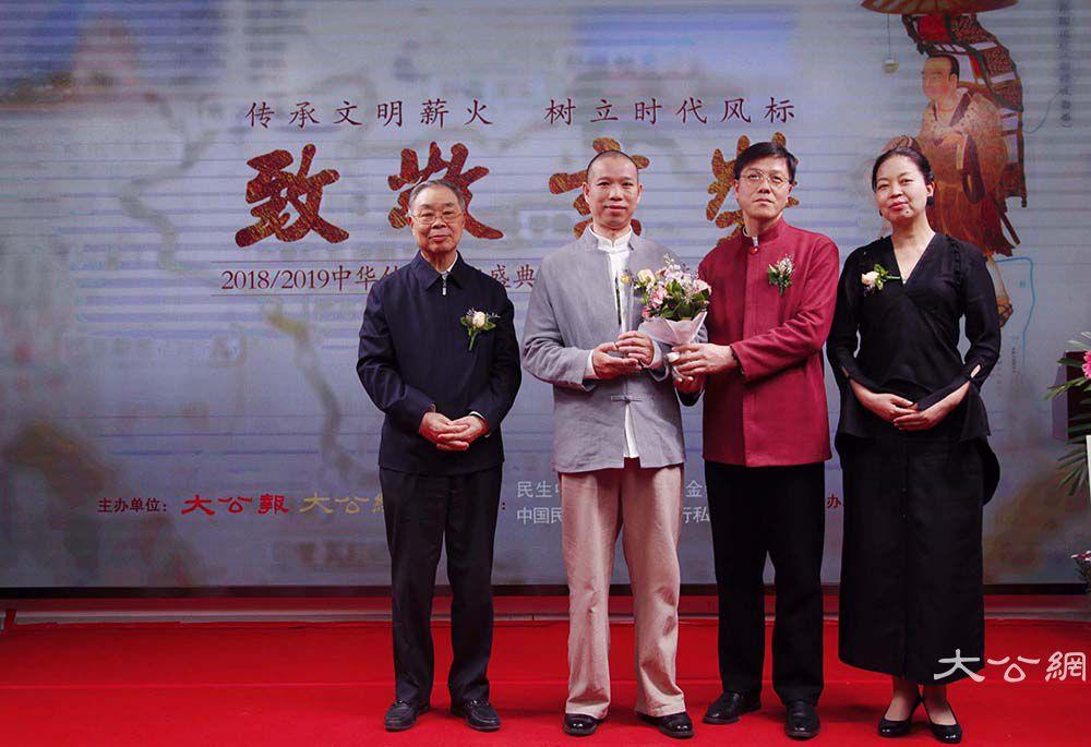 禅者大信荣获第二届中华文化玄奘奖之文化创新奖