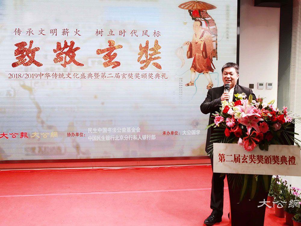 传统文化盛典|史利伟:弘扬玄奘精神  感受中华文化的脉动