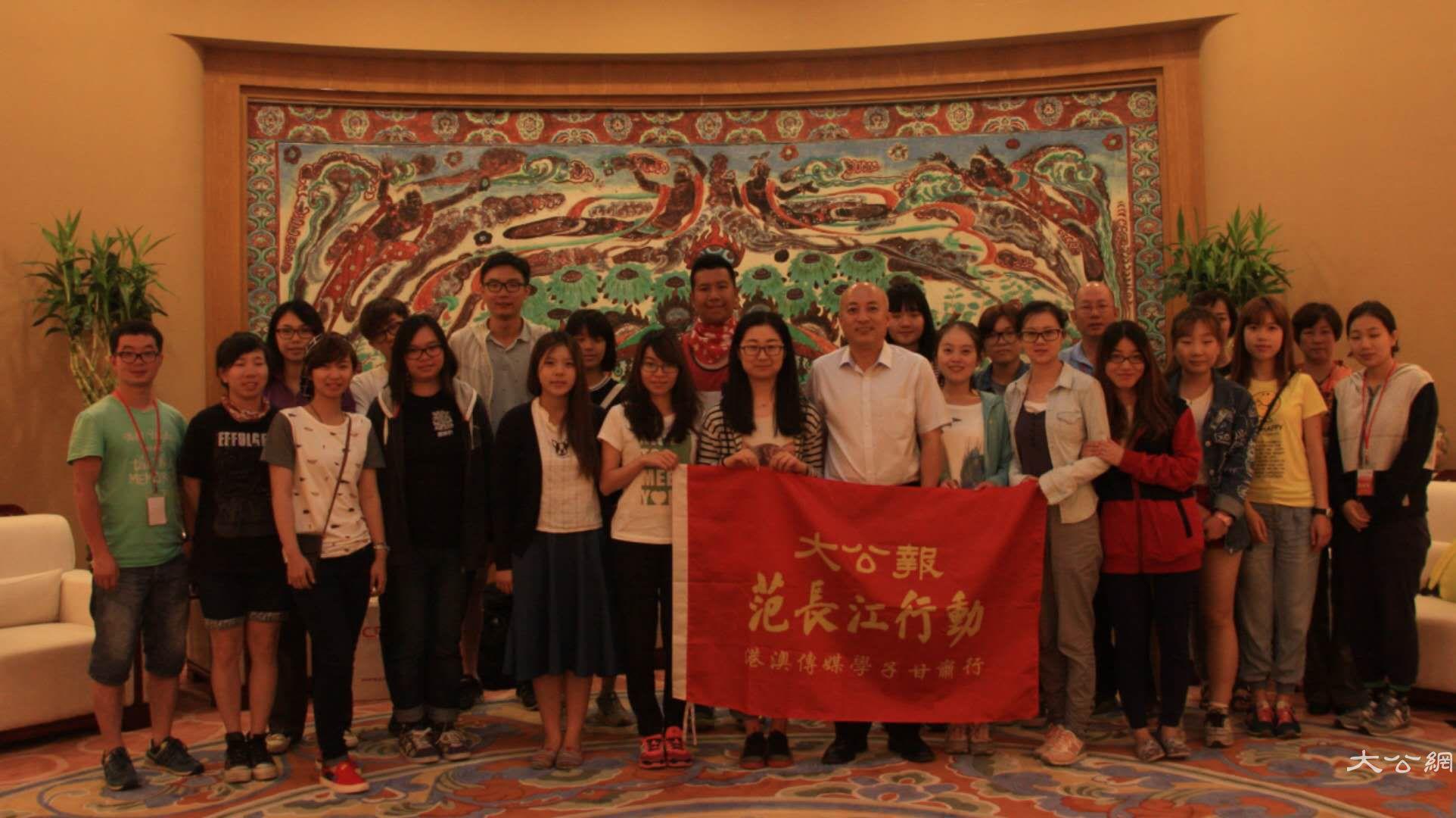 新任故宫博物院院长王旭东:香港和莫高窟距离很近
