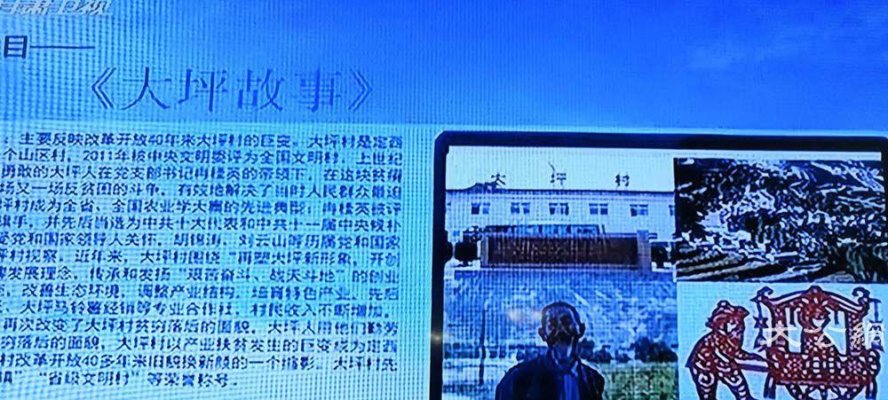 """曾""""苦甲天下""""定西深圳文博会推逾百亿文旅项目"""