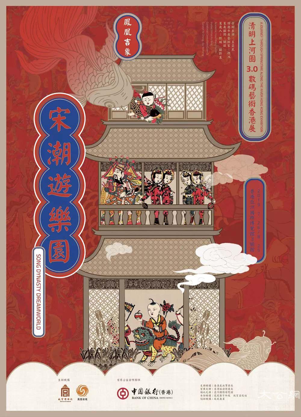 凤凰吉象特邀艺术家丨徐冰:用垃圾重构山水与宋代对话