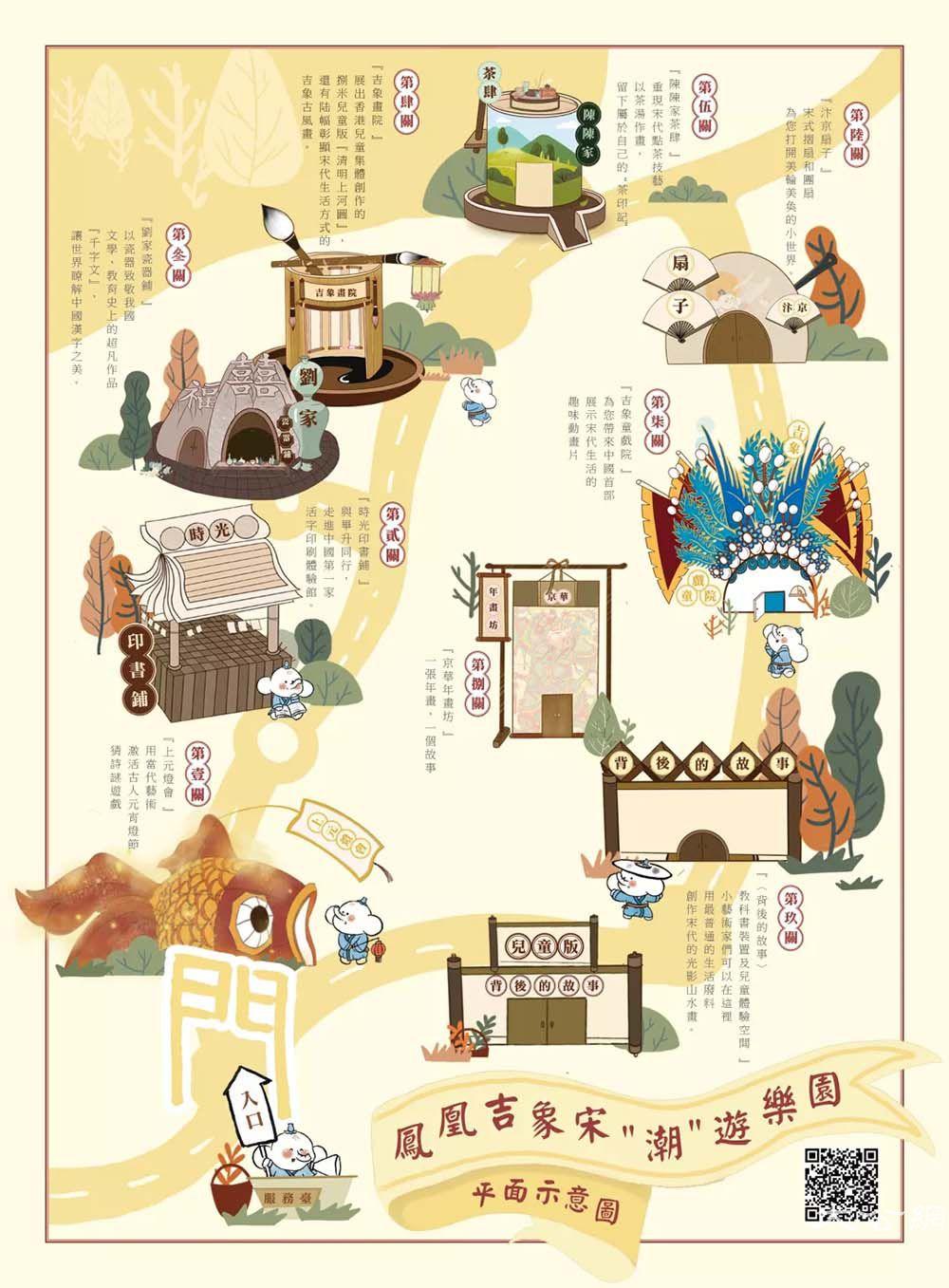 """清明上河图3.0香港展:宋""""潮""""游乐园十大亮点揭秘"""