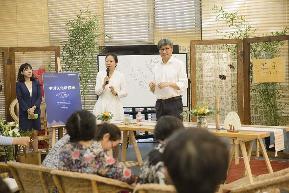 民生首届中国文化研修班在京开班 北京大学王博教授首讲