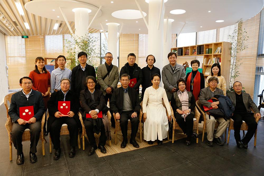 首届中华传统文化民生奖学金获奖名单公示