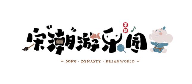 """凤凰数字科技动推出动态版""""千里江山图3.0""""将亮相澳门"""