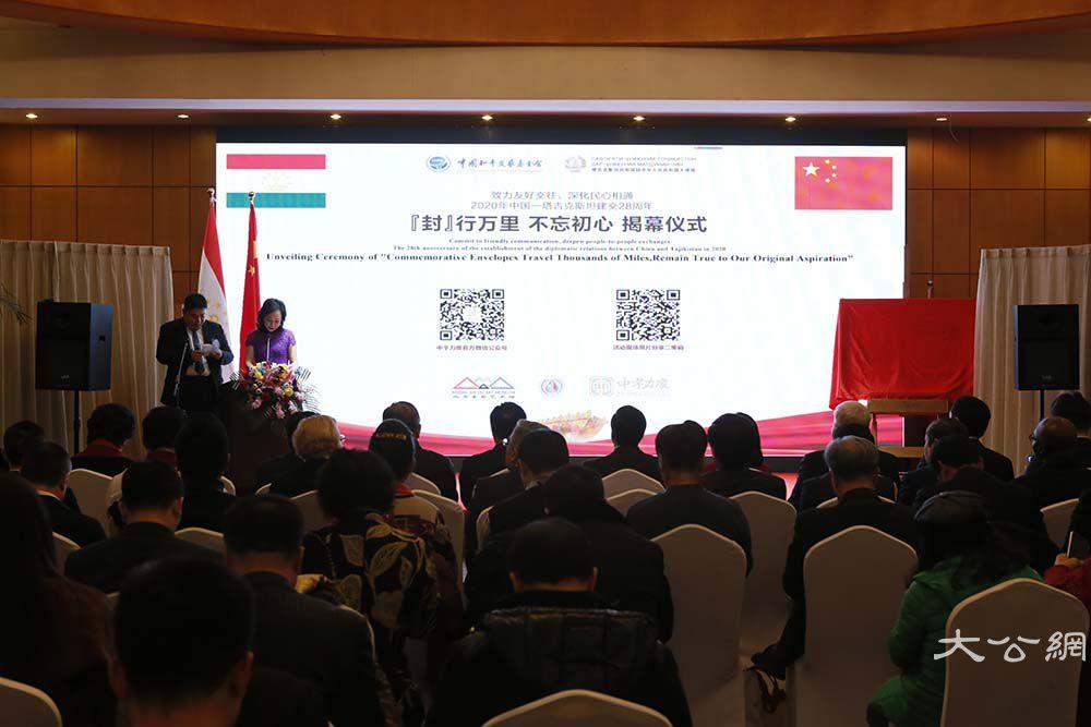 封行万里 不忘初心:中塔两国画家文化交流庆祝建交28周年