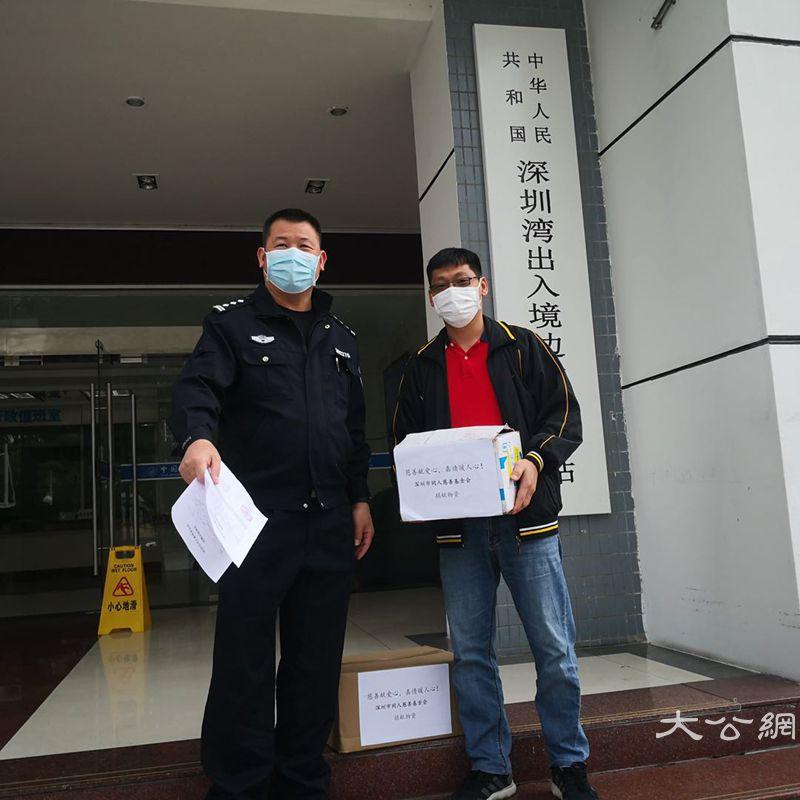 深圳市抗击新冠肺炎 同人慈善基金会在行动